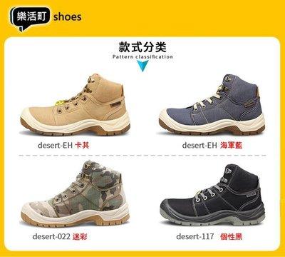 【樂活町】鋼頭鞋 安全鞋 現貨 比利時品牌 Safety Jogger  防穿刺 工作鞋 透氣尼龍