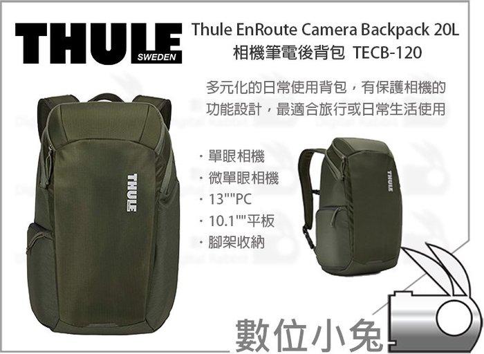 數位小兔【THULE TECB-120-軍綠 相機筆電後背包】 相機包 旅行包 後背包 腳架 可放13吋筆電