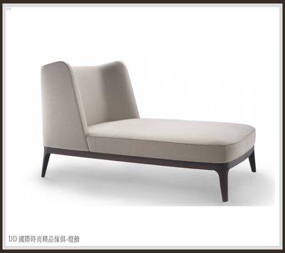 DD 國際時尚精品傢俱-燈飾FLEXFORMF DRAGONFLY  Day bed (復刻版)訂製貴妃椅