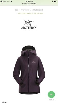 Arcteryx Beta SL Jacket (purple reign color) for women : brand new 始祖鳥 XS
