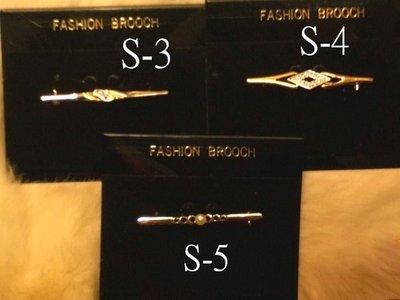 B. & W. world ***美美的花飾*R13211*創意胸針*絲巾或領帶的伴侶*數量有限售完為止