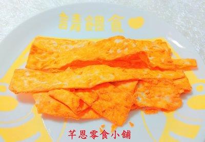 【芊恩零食小舖】大田 家田 鮭魚切片 125g 50元 古早味 魚片 另有宮保魚片 鱈魚切片 麻辣切片