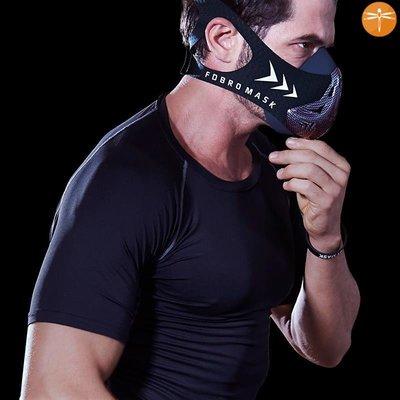 【精品】訓練面罩阻氧專業肺活量可調節鍛煉跑步隔氧薄款心肺運動口罩無氧【哆啦小鋪】