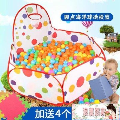 投籃海洋球池玩具圍欄寶寶游戲屋兒童帳篷...