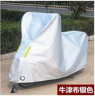 【免運費】踏板摩托車車罩電動車防塵套電瓶罩防曬防雨罩加厚布125車防雪防塵套罩QD3C-Y444