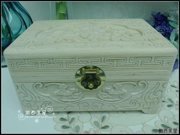 凱西美屋 時光廊手工雕刻樟木箱特價 實木藏寶盒 精油盒 天然芬多精