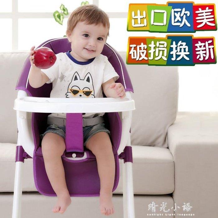 寶寶餐椅嬰兒童用座椅吃飯桌椅宜家多功能便攜式安全bb凳子igo 【】