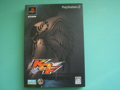 PS2 原裝日版光碟 ~ 拳皇--極限衝擊 KOF MAXIMUM IMPACT 特典精裝