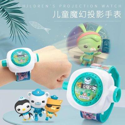 海底小縱隊投影手錶卡通男孩女小孩學生電子寶寶兒童發光抖音玩具igo  夢芭莎嚴選