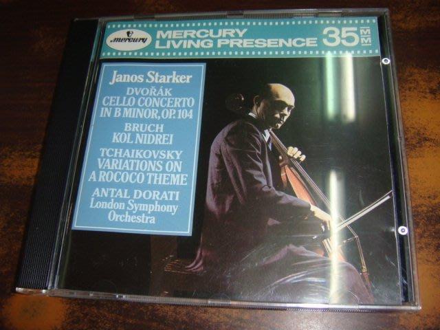 好音悅 Starker 史塔克 Dvorak 德弗札克 大提琴協奏曲 布魯赫 柴可夫斯基 Mercury 美國PMDC版