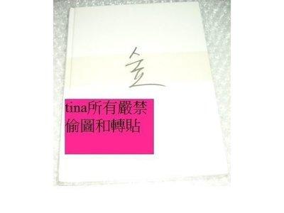 全新現貨李昇基李勝基韓版專輯Forest限量版贈寫真集Lee Seung Gi Mini Album Vol. 5.5 + Photo Essay Book