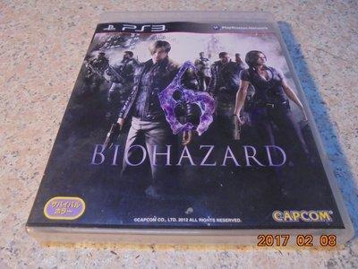 PS3 惡靈古堡6 BIOHAZARD 6 英文版 直購價500元 桃園《蝦米小鋪》