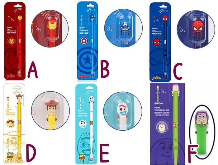 X射線【C831900】Disney 磁力吸附牙刷綜合下標區,牙刷/牙線/齒間刷/電動牙刷/沖牙機/牙刷附吸盤