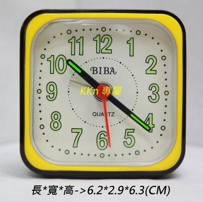 KKn C35_010000 BIBA BA-9046 小巧型 鬧鐘 新北市