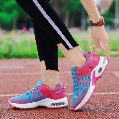 可開發票 慢跑鞋 韓版休閒飛織鞋時尚運動鞋 百搭鞋z7224