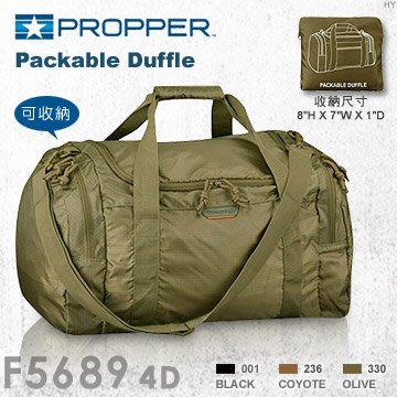 【ARMYGO】PROPPER Packable Duffle 攜帶型行李袋