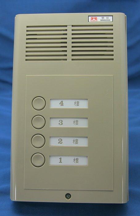 明谷牌B型公寓式門口對講機(2台)+明谷牌整流器俗稱電源供應器(1組)-(套組)