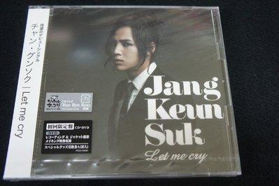 (全新未拆-A-) 張根碩 2011 日版單曲 初回限定版《Let Me Cry》CD+DVD