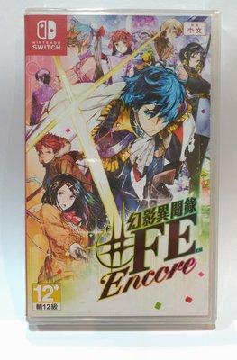 Switch  幻影異聞錄 #FE  Encore (中文版)