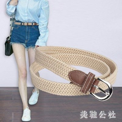 韓版女士帆布松緊皮帶女 簡約百搭學生編織細腰帶裝飾牛仔褲腰帶OB5843