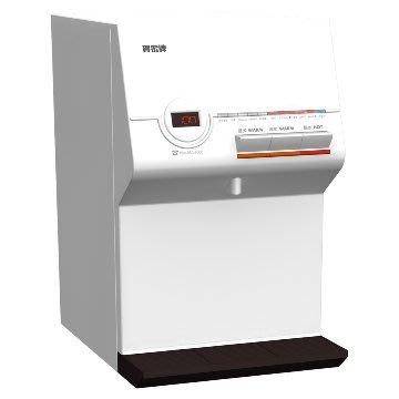 【元盟電器】賀眾牌桌上型溫熱純水飲水機UR-672BW-1免費基本安裝