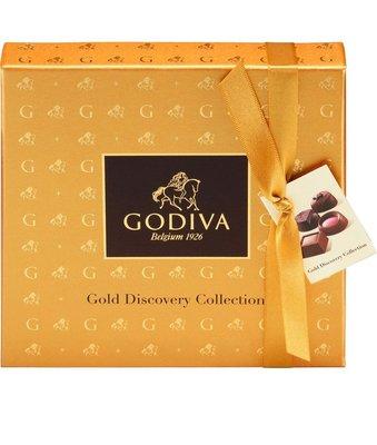 比利時GODIVA Gold Discovery assorted chocolate gift box 9pc(預購)