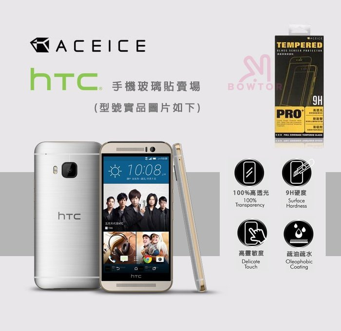 光華商場。包你個頭 【DAPAD】HTC  Desire20 PRO 滿版黑 鋼琴烤漆 9H玻璃貼 ACEICE