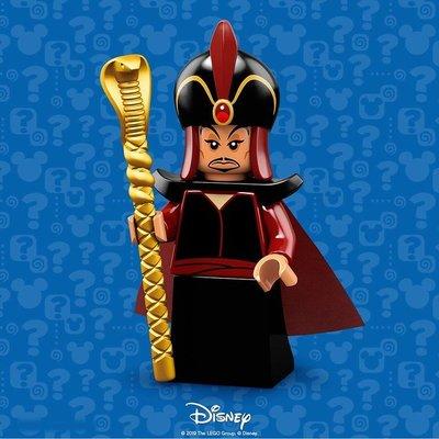 現貨【LEGO 樂高】積木 / 人偶包系列 迪士尼2 DISNEY 71024 | #11 阿拉丁 賈方 Jafar