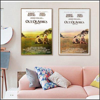日本製畫布 電影海報 遠離非洲 走出非洲 Out of Africa 掛畫 無框畫 @Movie PoP 賣場多款海報~