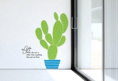 小妮子的家@仙人掌圖壁貼/牆貼/玻璃貼/ 磁磚貼/汽車貼/家具貼/冰箱貼