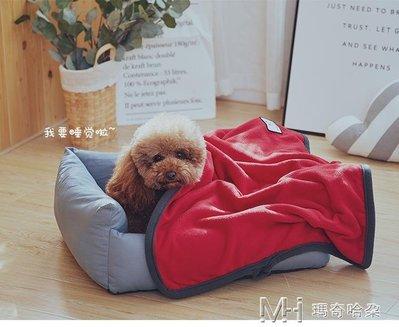 寵物毛毯 貓狗毯子泰迪狗狗被子貓毯寵物...
