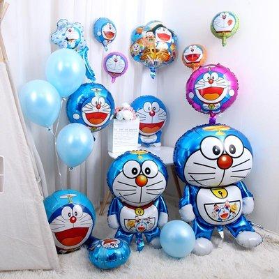 生日派對周歲百天生日趴氣球布置裝飾哆啦a夢氣球機器貓鋁箔氣球【最小尺寸】 台中市