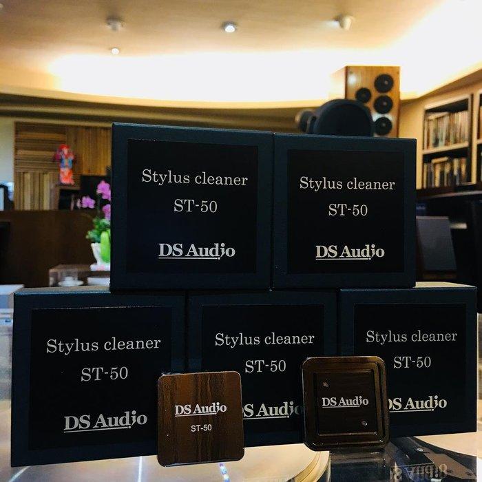 日本 DS Audio ST-50 沾黏式唱針清潔用品 可重複使用 現貨供應中