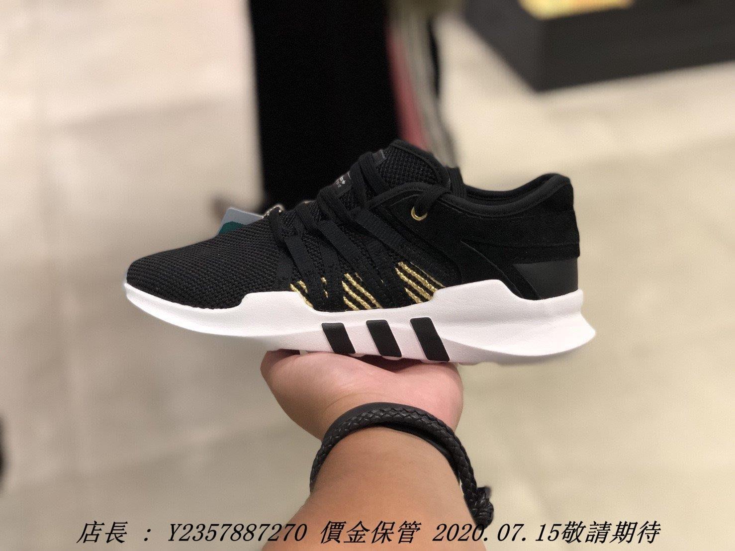 愛迪達Adidas EQT Racing ADV 女潮流鞋黑