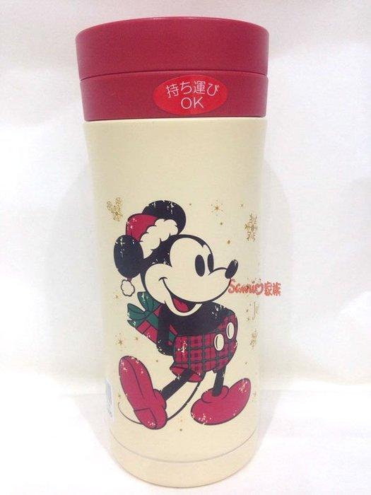 東京家族 迪士尼樂園帶回 米老鼠 水杯水壺 保溫杯