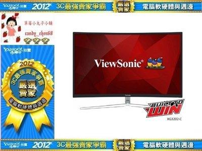【35年連鎖老店】優派 Built To Win XG3202-C  32型VA曲面電競螢幕有發票/3年保固/