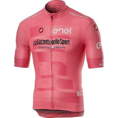 環義 粉衫 Castelli GIRO102 SQUADRA 冠軍 車衣 RCC RAPHA SANTINI