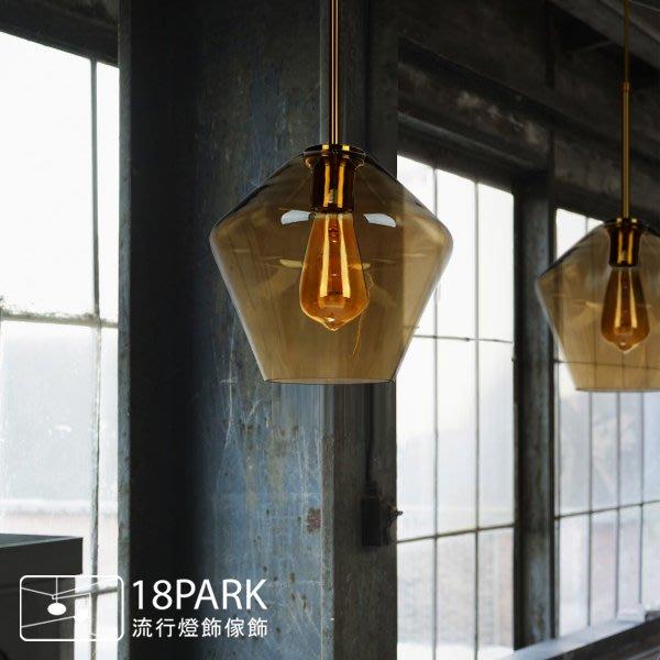 【18Park 】玻璃工藝 Yu Guang [ 於光吊燈-B ]