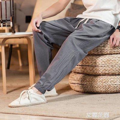 亞麻休閒長褲男士中國風寬鬆哈倫褲大碼束腳運動九分褲男燈籠褲子