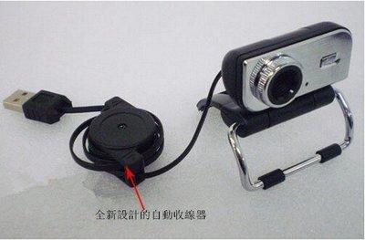 小豆子免驅高清電腦網絡攝影機 視頻 內置麥克風 筆記本 夾子