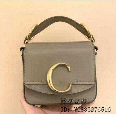 二手正品 Chloe mini  C bag 肩背 手提包 單肩包 大金屬C 小方包