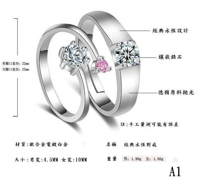 日韓時尚男女對戒結婚戒指情人對戒情人戒...