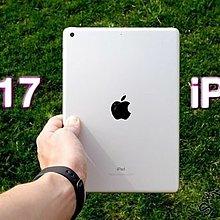 熱賣點 旺角實店 全新 香港行貨 Apple New iPad 2017 WiFi 32/128GB 另有4G版