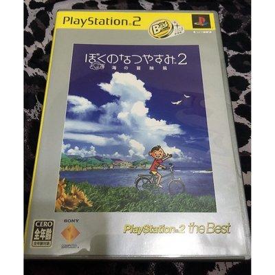 幸運小兔 PS2遊戲 PS2 我的暑假 2 海的冒險 BEST PlayStation2 日版 B7