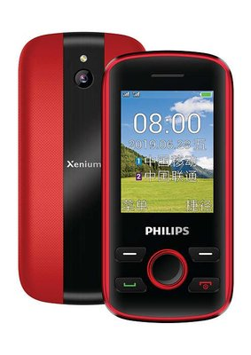 飛利浦 Philips Xenium E520 炫舞紅 老人手機 (繁體中文 一鍵撥號 超長待機 雙卡雙待 大屏大鍵 大聲大字 原裝行貨)