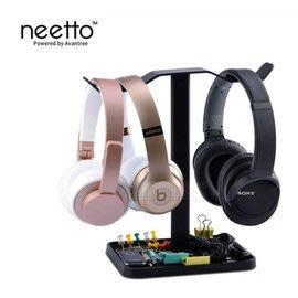【EC數位】Avantree HS908 超穩固雙耳機支架 金屬材質收納底盤 ABS防滑 耳機架 適用sony/鐵三角等