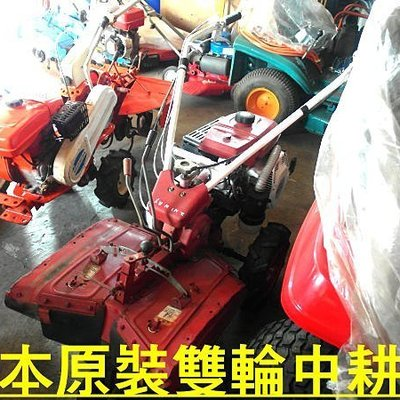 [TG農機]日本原裝雙輪中耕機/中古耕耘機