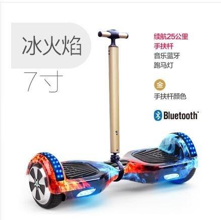 熱銷平衡車雙輪兒童扭扭車成人代步車小孩學生智慧兩輪思維電動漂移車LX