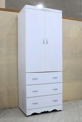 【歐風別館】登克2.5尺白色三抽衣櫃【基隆至台中免運費】【全館滿萬享24期0利率】