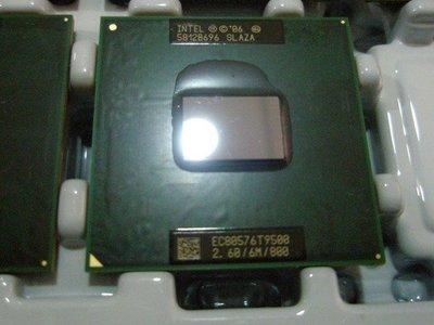Intel Core 2 T9500 全新正式版可光華自取T9300 T8300 T8100 可參考(另收CPU)